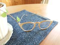老眼鏡 - 平屋暮らし*時々handmade ~優駿、大樹の下で和を奏でる~