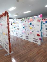 夢のおうち作品展を開催しました - パルコホーム スタッフブログ
