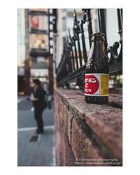 栄養ドリンク - ♉ mototaurus photography