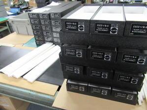 今月の出荷準備進行中 - エンドウ新製品情報ブログ