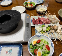 食事会。「串カツ」 - おひとりさまの「夕ごはん」