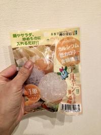 新大久保スーパーで見つけたプニプニプチプチの美味しさ - 今日も食べようキムチっ子クラブ (料理研究家 結城奈佳の韓国料理教室)