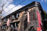 「NAGAHAMA GLASS FES 2020ステンドグラス」 - ほぼ京都人の密やかな眺め Excite Blog版