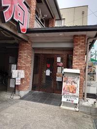 川口市和食レストラン天狗蕨店4回目の訪問。 - 裕介のブログ