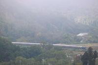 朝靄立つ聖高原 - 京の彩紋様++