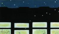 Train's vain - 高山ケンタ「日々の珈琲」