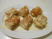お肉屋さんのポテサラをちくわに詰めて〜 - のび丸亭の「奥様ごはんですよ」日本ワインと日々の料理