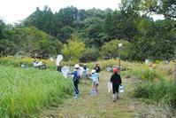 みんな楽しみました。 - 千葉県いすみ環境と文化のさとセンター
