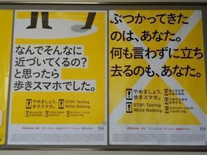 「心に留まる言葉№48」NTTさんの掲示板より。 - 京都の骨董&ギャラリー「幾一里のブログ」