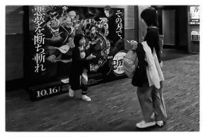 """映画を観に行く  """"鬼滅の刃 無限列車編"""" - コバチャンのBLOG"""