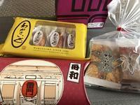 【パルシステムでお菓子の取り寄せ】北海道・浅草・神戸 - お散歩アルバム・・寒中の静寂