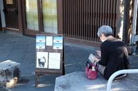 土曜日の吉祥寺(3) - M8とR-D1写真日記