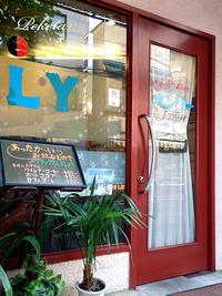 南千住の喫茶店魔性の味オンリー - クラシックな暮らし