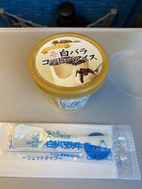 アフォガードみたい!とてもおいしい「白バラコーヒーアイス」 - くちびるにトウガラシ