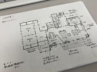 薪ストーブと格天井 - まるぜん住宅設備ブログ「いつも前むき」