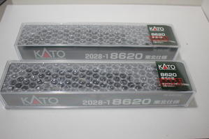 KATO 8620のカプラー交換してみた 詳細 - こちら運転担当配車係2
