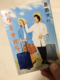 一度した契約を - 大阪酒屋日記 かどや酒店 パート2