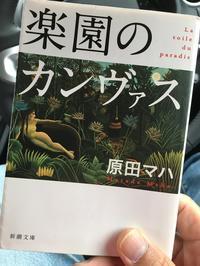 本を読む暇ないわ - 大阪酒屋日記 かどや酒店 パート2
