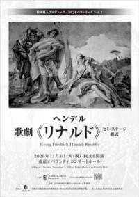 鈴木優人プロデュース、ヘンデル歌劇「リナルド」が今週末から! - klavierの音楽探究