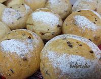 パンを焼く - トコトコの日常