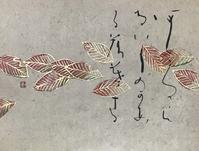 お壺の拝見を…        「葉」 - 筆文字・商業書道・今日の一文字・書画作品<札幌描き屋工山>