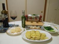 ビレバンで買ったラクレットフォンデュ器具を久しぶりに使います。 - のび丸亭の「奥様ごはんですよ」日本ワインと日々の料理