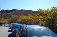 星生山と肥前ヶ城西壁の紅葉 - 軟弱足 の山歩き
