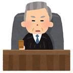 貸主(管理会社)さん必見!最新判決結果 - 麹町行政法務事務所