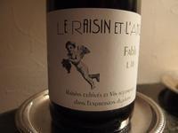 Le Raisin et L'Ange - Phyto Bar