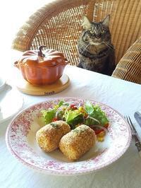 かぼちゃコロッケと、おやつの時間♪ - キッチンで猫と・・・