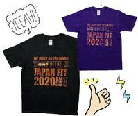 JAPAN FIT 2020 カリテスブースのご紹介 - カリテス ニュースブログ
