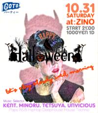 2020 10.31.Saturday|- HalloWeenParty2020 - @ZINO - CENDRILLON+