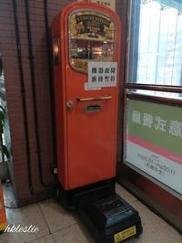 ちょっと深水埗 - 香港貧乏旅日記 時々レスリー・チャン