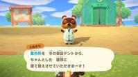 【Switch】「あつ森」4月のプレイ日記!ようやっと案内所完成で、しずえさんをお迎えする! - ゲームに漫画、時々看護師
