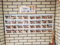 運動会の写真が出来上がりました。 - 笠間市 ともべ幼稚園 ひろばの裏庭<笠間市(旧友部町)>