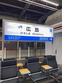 B210 4ドア - 改華堂日記