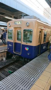 消え行く阪神2代目ジェットカー - 妄想れいる・・・私の妄想交通機関たち