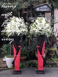 定休日 -  Flower and cafe 花空間 ivory (アイボリー)