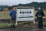 まだまだ続く原発との闘い 福島ツアーレポート後編 - 米大卒、通訳・翻訳者、観光ガイド、プチ市民活動家のブログ