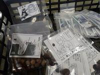 植物と猫と暮らす日常漫画展 - 手柄山温室植物園ブログ 『山の上から花だより』