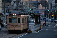 ラッシュアワー帯に参加 - まずは広島空港より宜しくです。