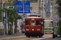 大正電車 - まずは広島空港より宜しくです。