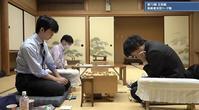 藤井聡太2冠、天彦9段に勝って踏みとどまる - 一歩一歩!振り返れば、人生はらせん階段
