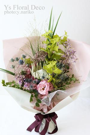 サプライズ花束 - Ys Floral Deco Blog