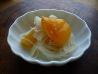 柿と玉ねぎ生姜のピクルス - LEAFLabo