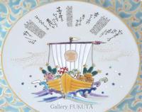 昨日で「田村星都展」終了致しました。 - Gallery福田