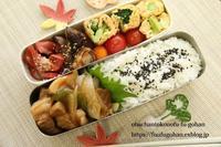 和風酢豚弁当&御出勤のおにぎり定食 - おばちゃんとこのフーフー(夫婦)ごはん