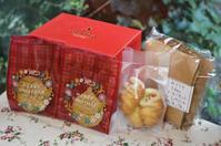 ネットショップを開店します - 東京都調布市菊野台の手作りお菓子工房 アトリエタルトタタン