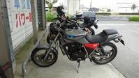 バイクショップとカフェを楽しむ - 双 極の調べ