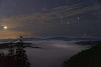 雲海~未明の閃光 - katsuのヘタッピ風景